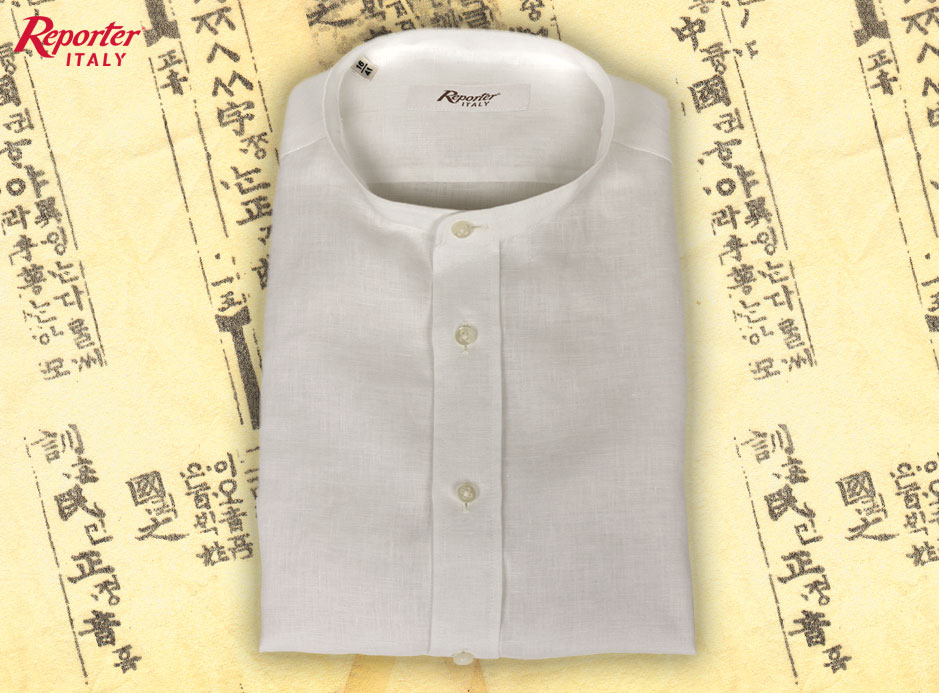 Camicia con colletto alla coreana